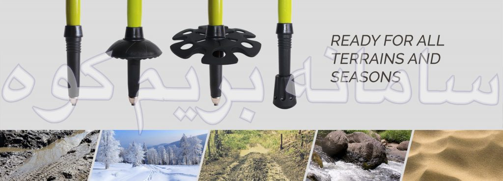 استفاده از عصاهای کوهنوردی در برخورد با موانع