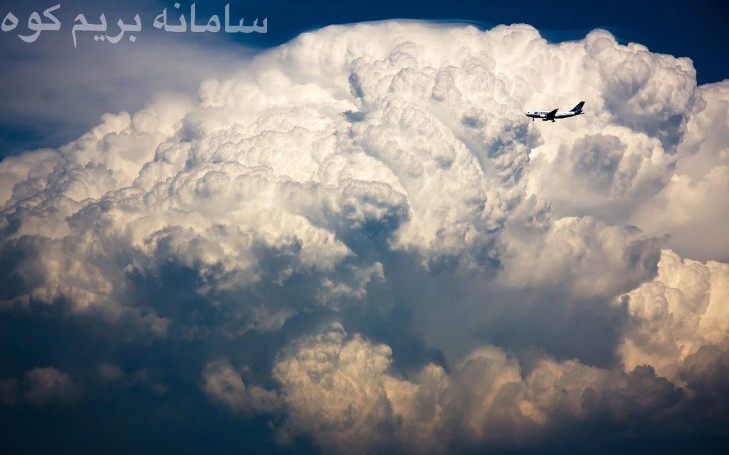 ابرهای کومولونیمبوس