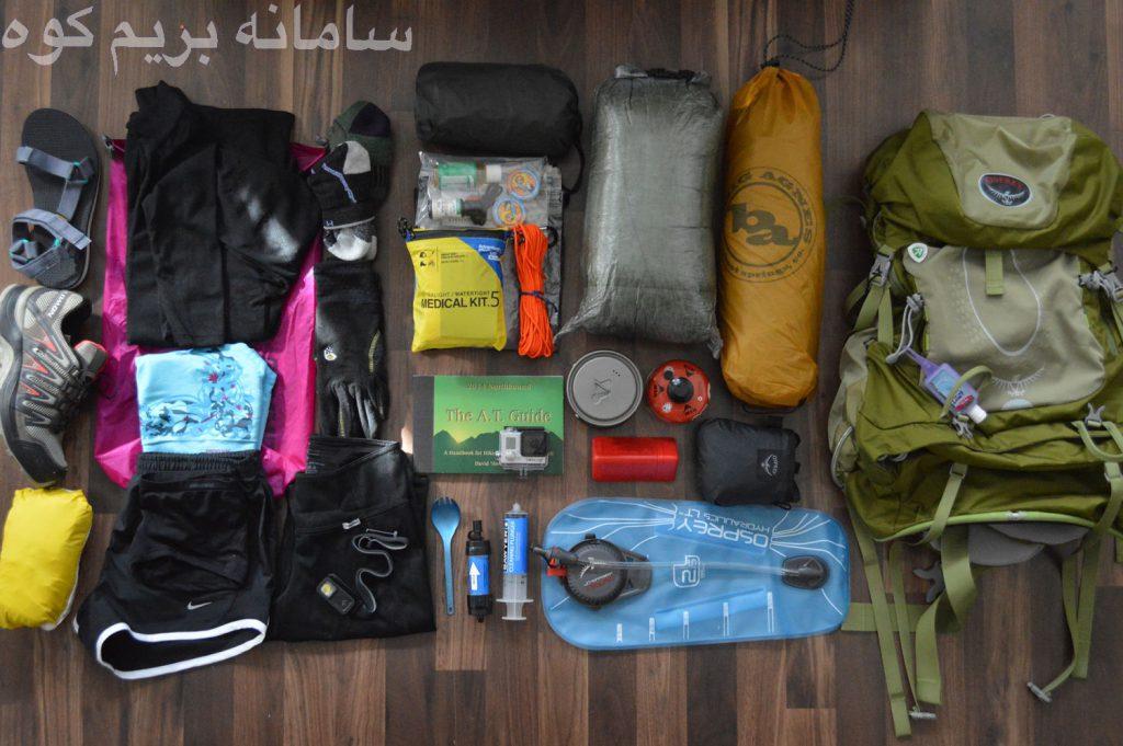 تجهیزات مناسب برای صعود در مناطق بارانی
