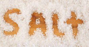 نمک در تغذیه