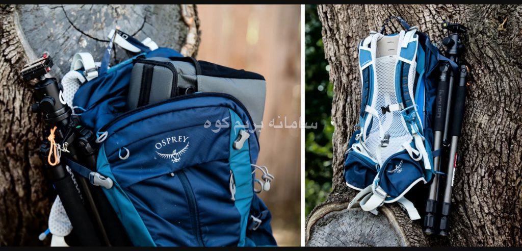 جیب های کوله پشتی کوهنوردی