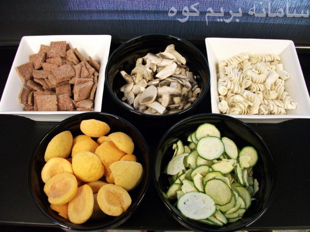 غذای ترکیبی بسازید