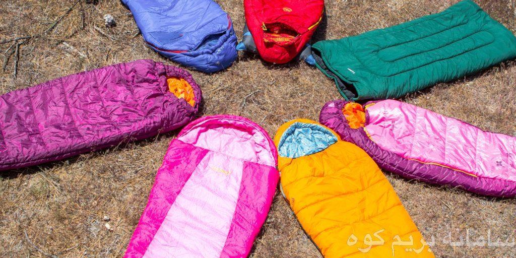 کیسه های خواب