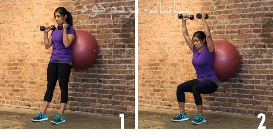 حرکت Exercise ball squat with overhead press