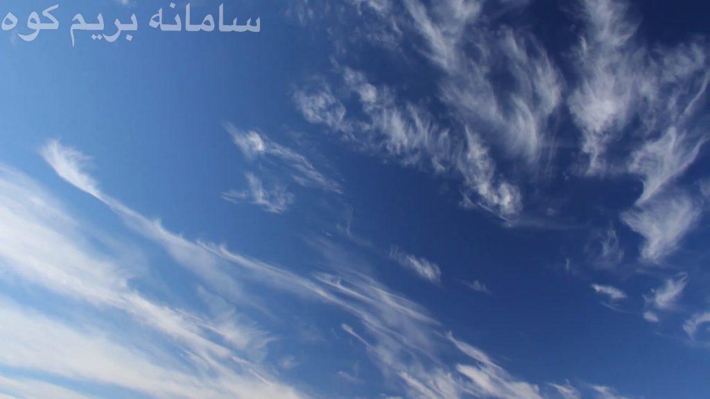 ابرهای پر مانند