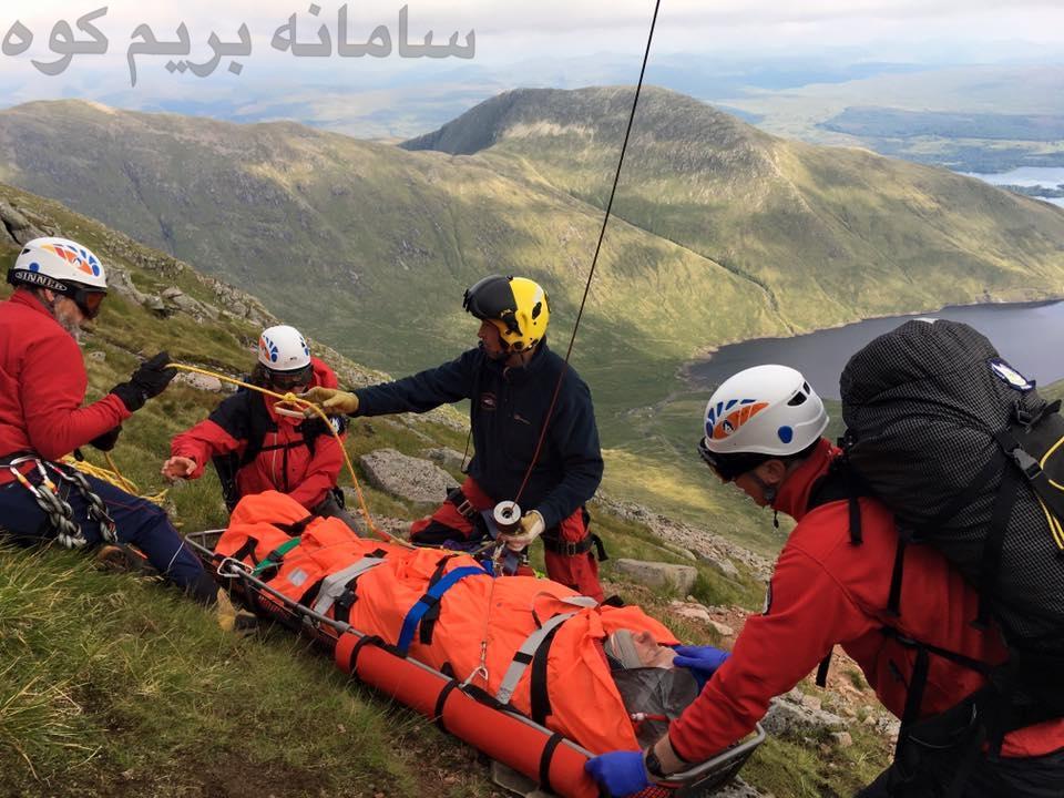 گروه های امداد کوهستان