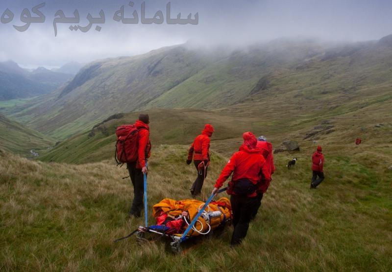 گروه های امداد و نجات در کوهستان