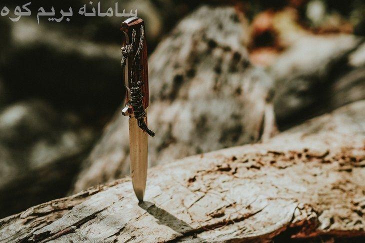 یک چاقوی 7 تا 10 سانتی متری، انتخاب اول تمام کوهنوردان می باشد و نیاز شما را در کوهنوردی و صعود برطرف می کند.
