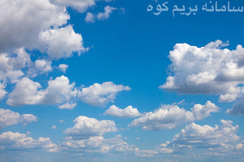 ابرهای کومولوس به دلیل ظاهر بزرگ ، سفید و پف کرده شان ،به راحتی قابل تشخیص می باشند