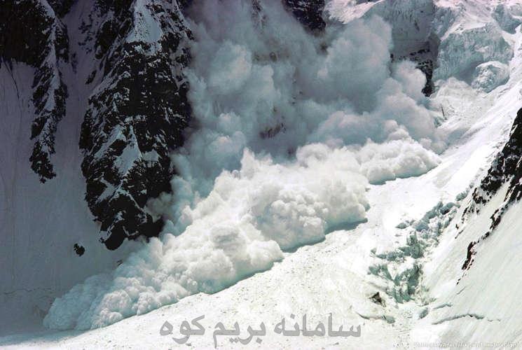 یکی دیگر از خطرات کوهنوردی در فصل بهار ، ریزش بهمن در مسیر می باشد.