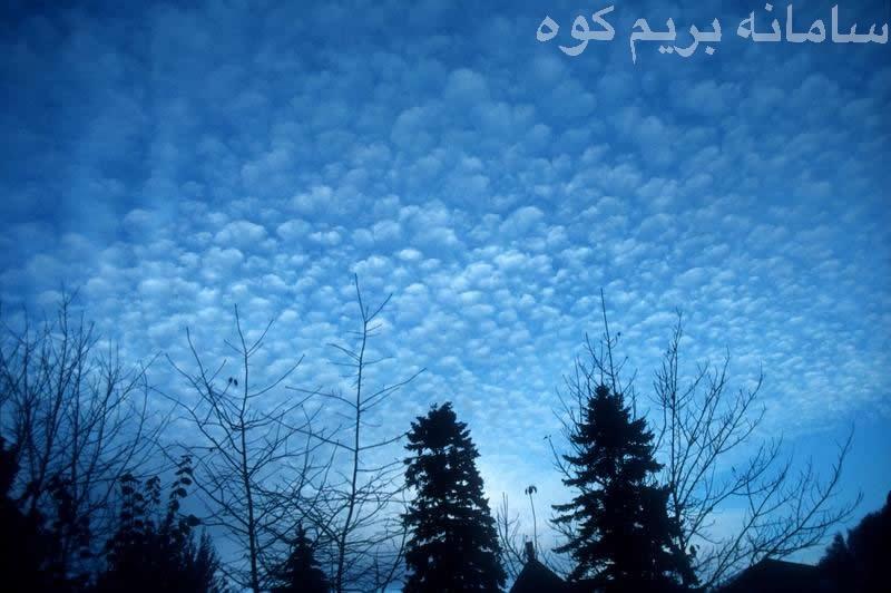 ابر های سیروکومولوس، شکلی شبیه امواج آب در سطح دریاچه دارند