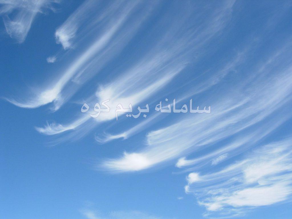 ابرهای سیروس از مرتفع ترین ابرها در آسمان می باشد. شکلی شبیه پر مانند و ظاهری بسیار شفاف دارند و معمولا در آب و هوای خوب و صاف دیده می شوند.