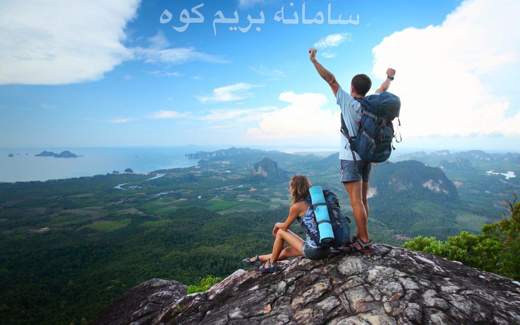 کوهنوردی یعنی تحمل فشار !