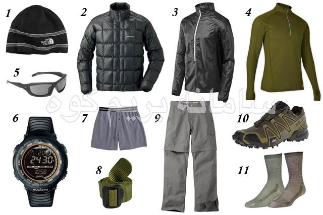 مناسب ترین پوشش در کوهنوردی و طبیعت گردی ، پوشش به صورت چند لایه ای است !