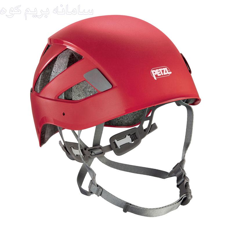 کلاه (Helmet)