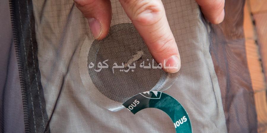 آموزش وصله زدن پارگی در چادر