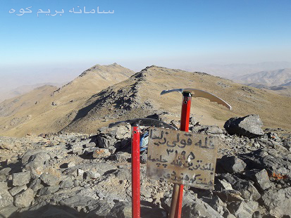 قله زلیخا
