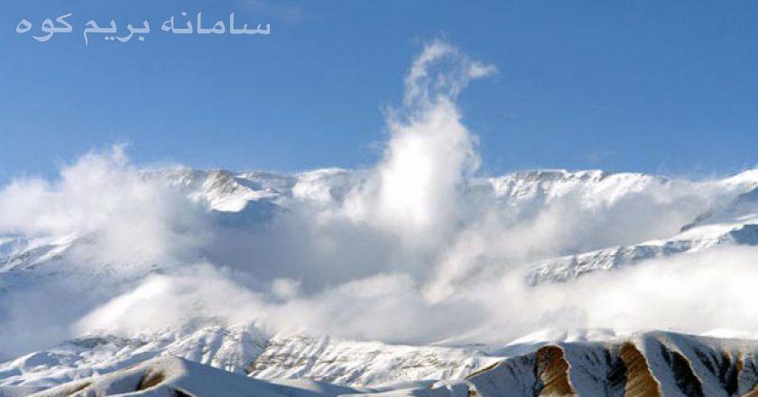 قله شاهوار