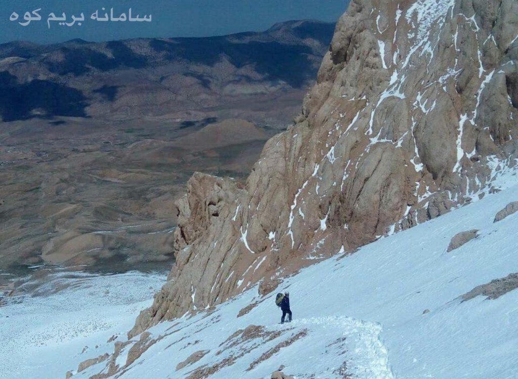 قله گاوکشان