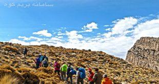 قله تشگر