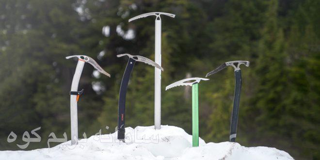نحوه انتخاب یک کلنگ یخ شکن برای کوهنوردان