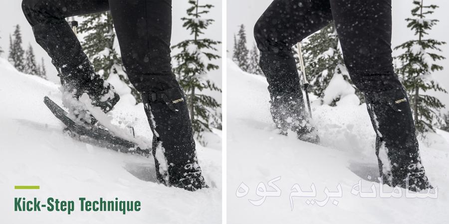 چگونه در سربالایی برفی پیاده روی کنید