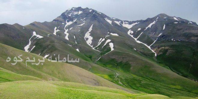 قله آزادکوه