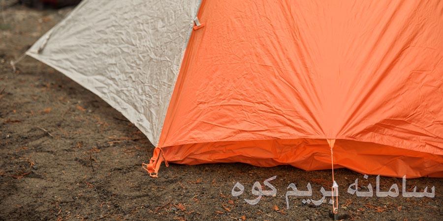برپا کردن چادر