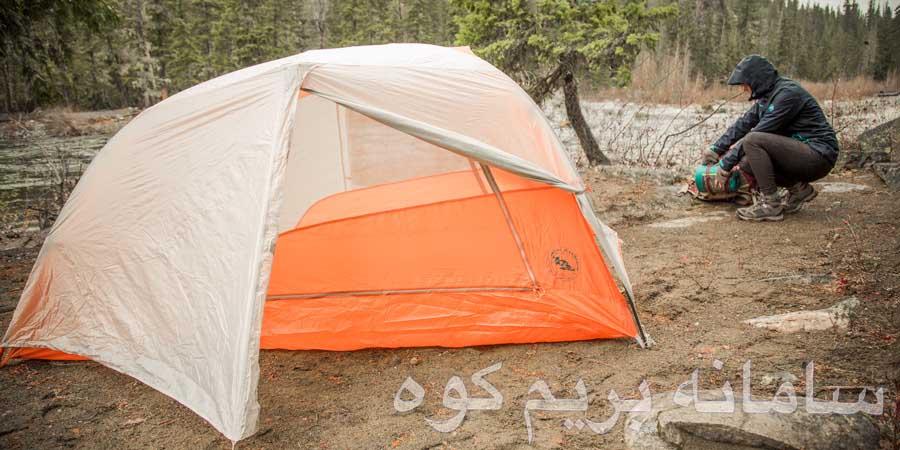 چگونه چادر بزنیم؟