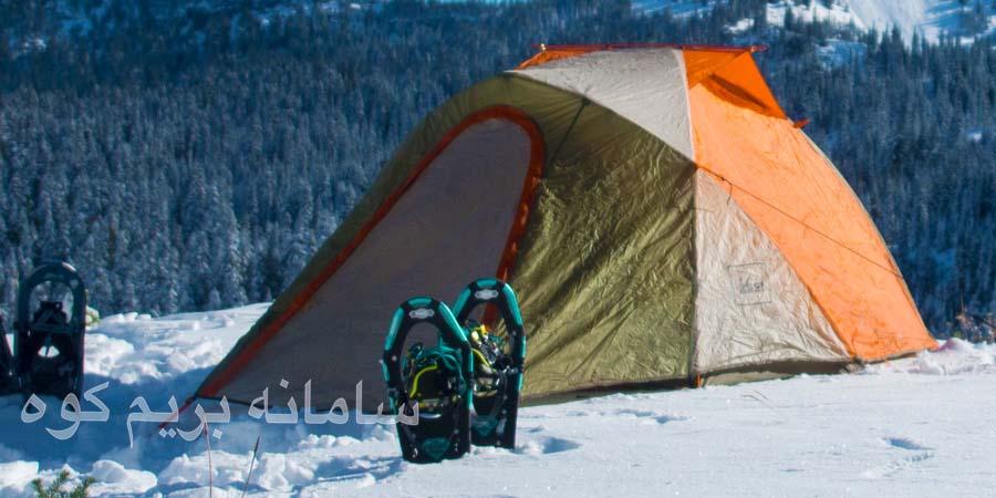 انتخاب چادر