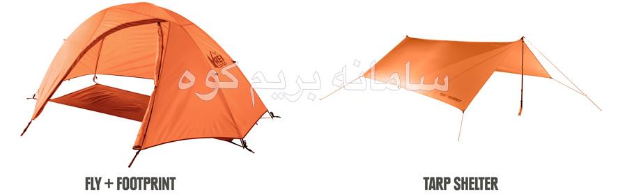 چادر مینیمال