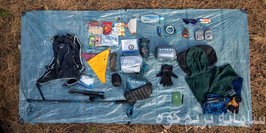 نسبت به تجهیزات کوهنوردی خود حساس نباشید