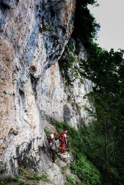 کوهنورد گمشده