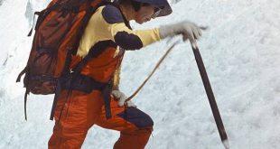 زنان کوهنورد الهامبخش