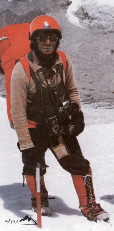 یرزی کوکوچکا