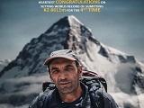 صعود کوهنورد پاکستانی برای چهارمین بار به کی۲